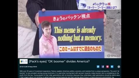 ok boomer. .