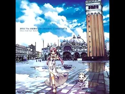 IT'S AMOREEEEE. Artist : Takeshi Senoo(Choro Club feat. Senoo) Song : Itsuka Kita Michi Album : Aria the Natural(from the anime Aria the animation) join list: G