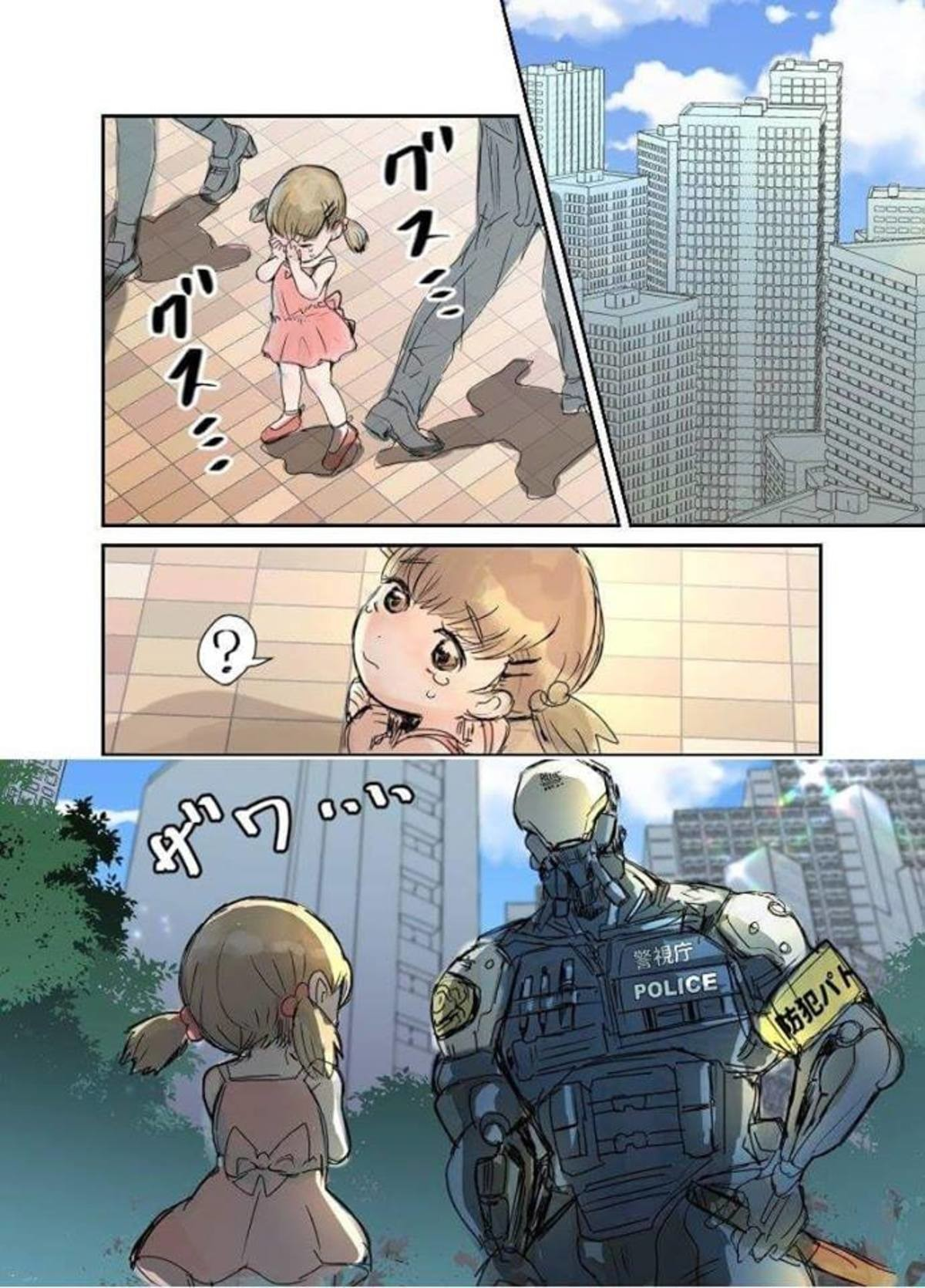 A Defenseless Meets Japanese Robocop ;). https://twitter.com/DONburisu/status/1035008376445403138 join list: SmolHol (1444 subs)Mention History join list:. Why the hell is this in the animelewds channel it belongs in the wholesome one