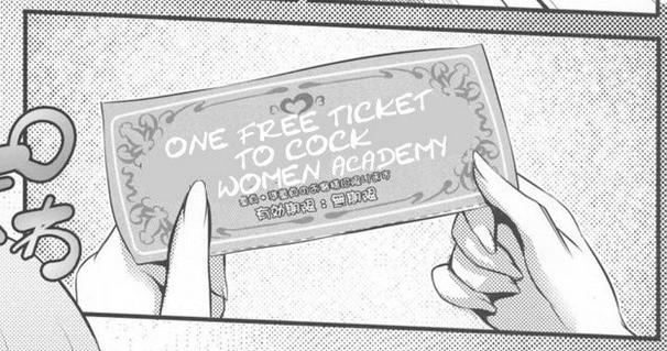 A golden ticket. (COMIC1☆10)  Fuuzoku Chinpo Jogakuen | Sexy Penis Women Academy (Various)   join list: Er