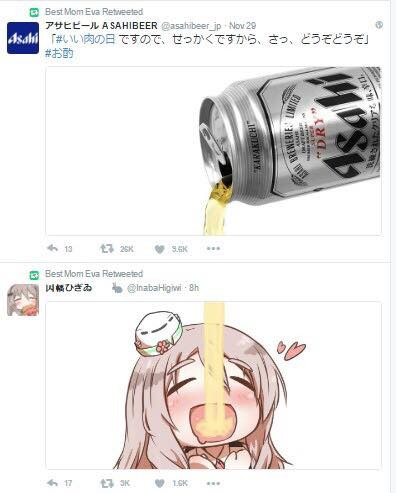 Alcohol Chan. i dont drink cause i have a slight liver problem whos some of your fav anime characters who drink?. HIKE lg wyi' . blt. Alcohol-chan is my spirit animal.