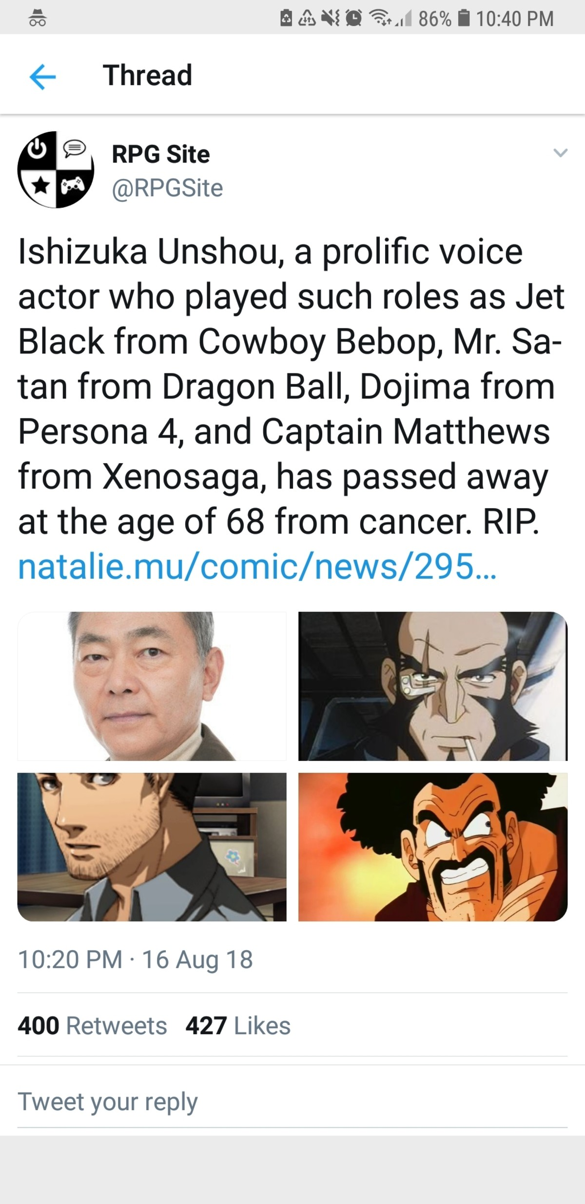 Anime VA Ishizuka Unshou Has Died. join list: Lewds4DHeart (1599 subs)Mention History You may know him as every upper middle age man ever join. He also voiced Old Joseph from Jojo. RIP