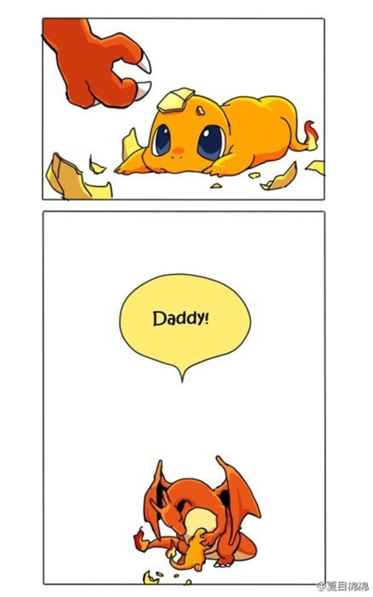 Charizard. Sauce: . ies my turn to protect. sometimes great tragedy provides us with the opportunity to be better.