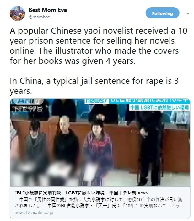 China sure has its priorities straight. .. China's government is one of the most vile entities in the planet