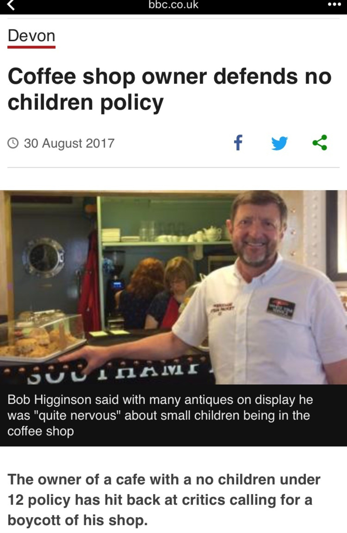 cofee. .. I don't get people, it's his store if he wanted to instate a policy that no one under the age of 50 could enter why not it's only going to affect his business