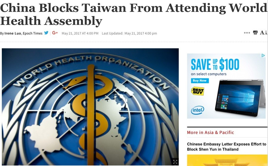 Daily News: May 21, 2017. Taiwan Pissed Over Big Sis Diss! Or WHO Bows to China? The World Health Assembly (WHA), a meeting of the member states of the World He
