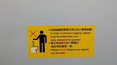 Drop the payload. As seen at my office in Taiwan.. In my In potray angular. Mania flush the taint Man you haw massed an panama. was an madman any with. I'll have a rape with extra mushrooms please