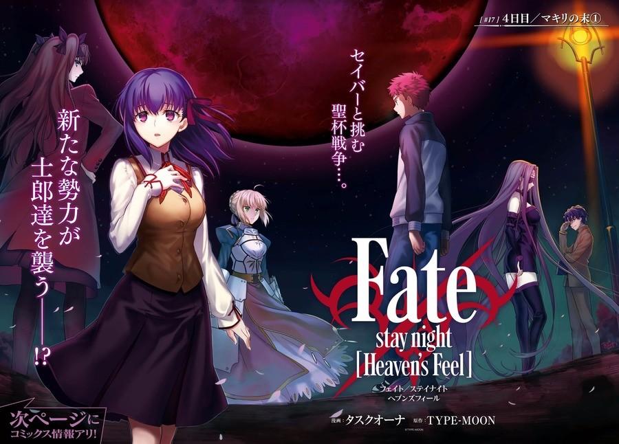 Fate/Stay ht Heaven's Feel is out now!. Watch Here https://www4.9anime.is/watch/fatestay-night-heavens-feel-i-presage-flower.4zr7/q3xjy5 join list: Fate (413 su
