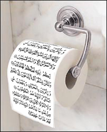 Funny toilet paper 1. probably gonna piss some ppl off here but i dont care.. Wiping your ass with defeats the purpose.