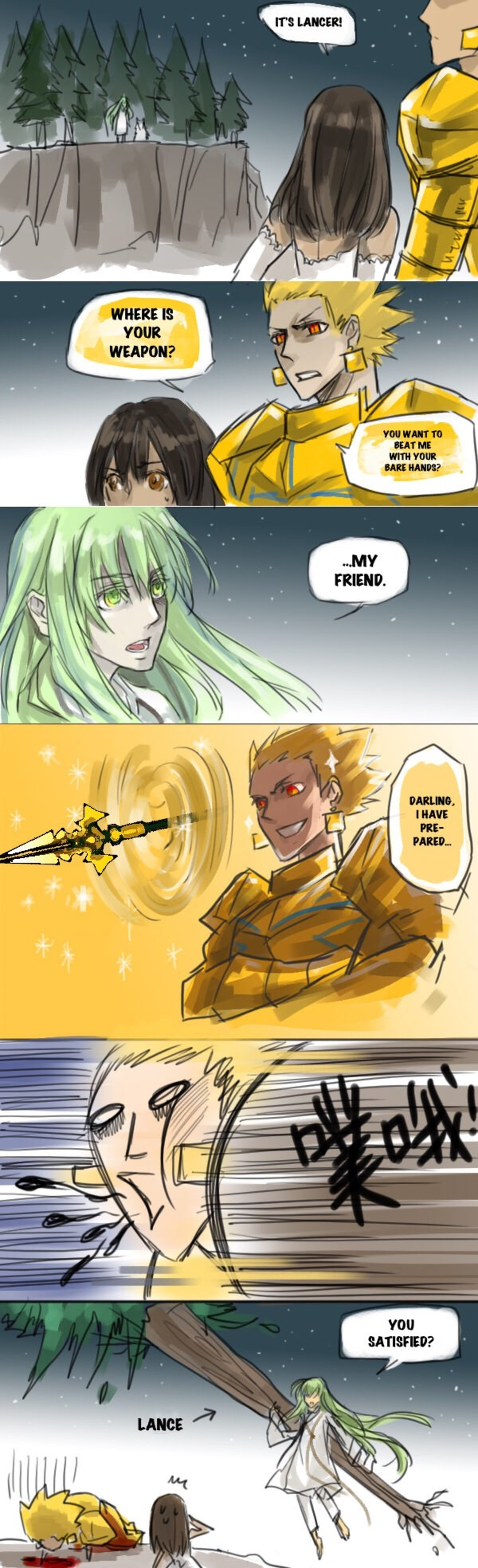 Gilgamesh vs Enkidu. Source vsenkidu/ join list: Fate (414 subs)Mention History join list:. I want to say it's not, but most 'Lancers' don't use Lances anyway.