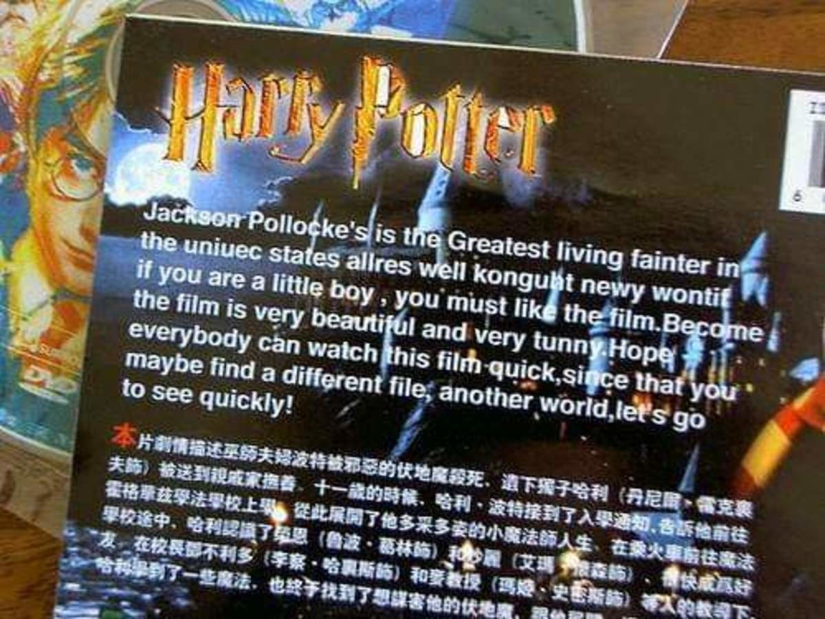 Harry Potter And The Stroke Of Genius. .. Well, it's mostly English words at least