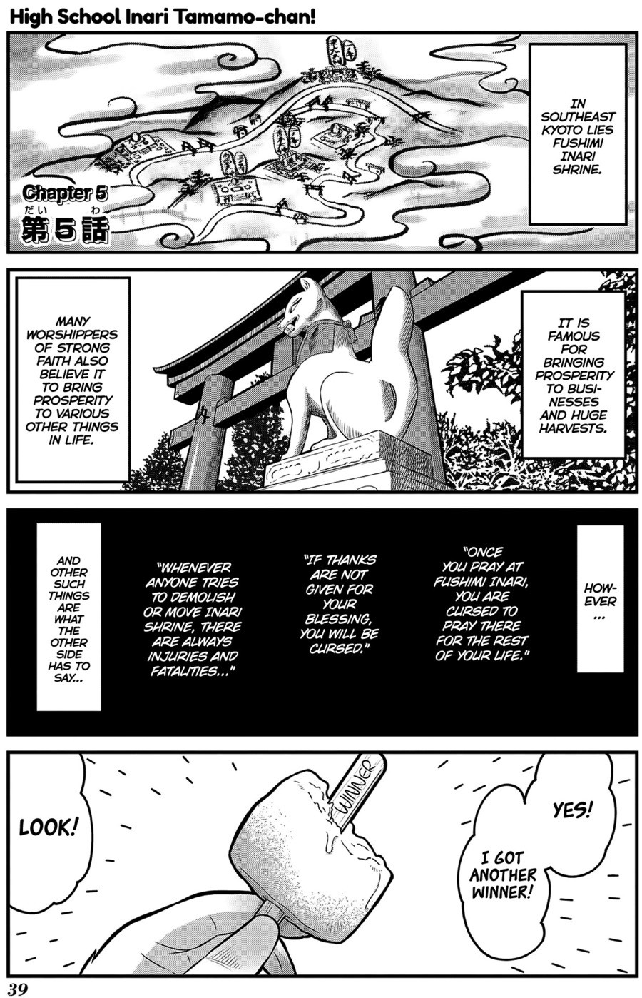 High School Inari Tamamo-chan! Ch. 5 & 6. join list: CuteMonsterWaifu (1357 subs)Mention History . WORS