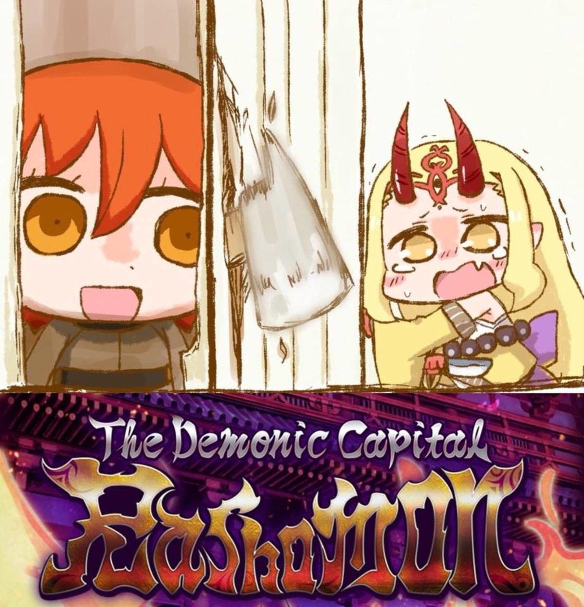 ITS TIME TO BULLI THE BANANA ONI. https://twitter.com/neko_yama/status/870789396676567040?s=21 join list: SmolHol (1445 subs)Mention History join list:. she got 3 trillion HP, she needs to be bullied.