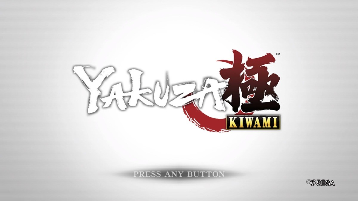 Like a Dragon KIWAMI - Part 1. LET'S GET EXTREME! Kiwami was my first Yakuza game that I played; only watched a streamthrough of 0 by Cryaotic. I remember when
