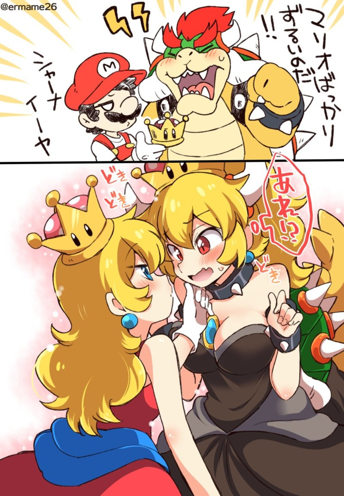 Mario vs Bowser. Source & Translated https://danbooru.donmai.us/posts/3263300 join list: SnortingVideogames (126 subs)Mention History join list:. join list: GayGrillsMention History join list: