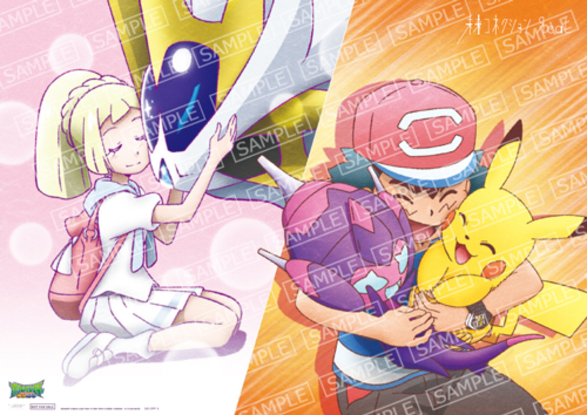New official Ash and Lillie artwork. .. >Ash finally gets something like a legendary >It's still an unevolved starter