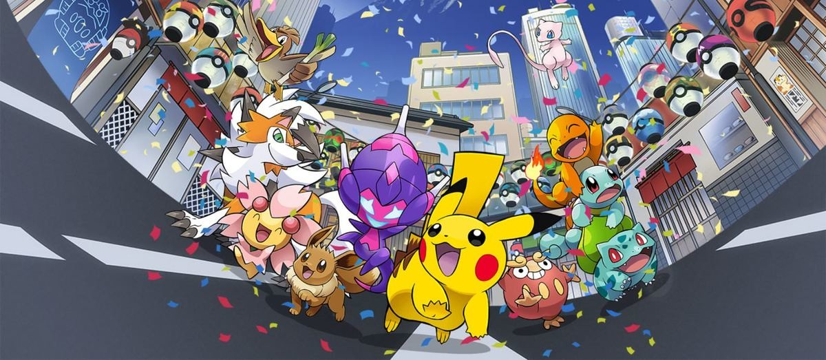 Official artwork for the 2018 Japan Championships. .. There needs to be new Pokeball Types