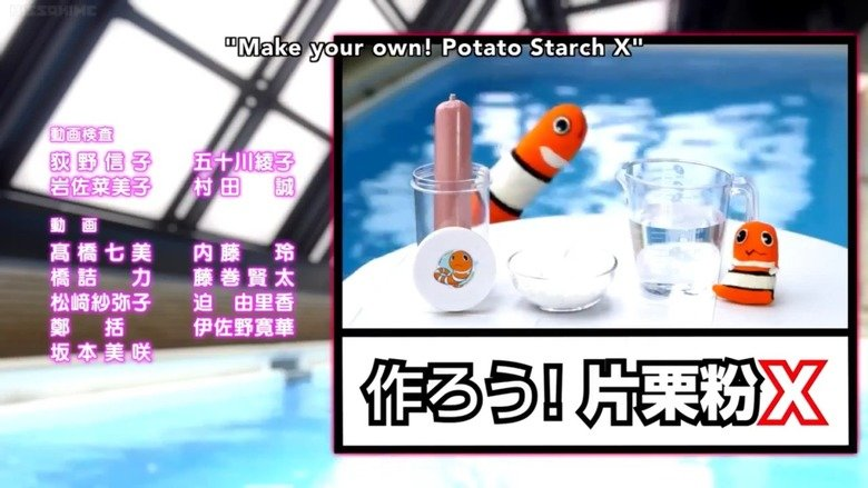 Potato starch X. Never seen an anime do this before. English: SHIMONETA: A Boring World Where the Concept of Dirty Jokes Doesn't Exist Synonyms: Shimoseka Japan