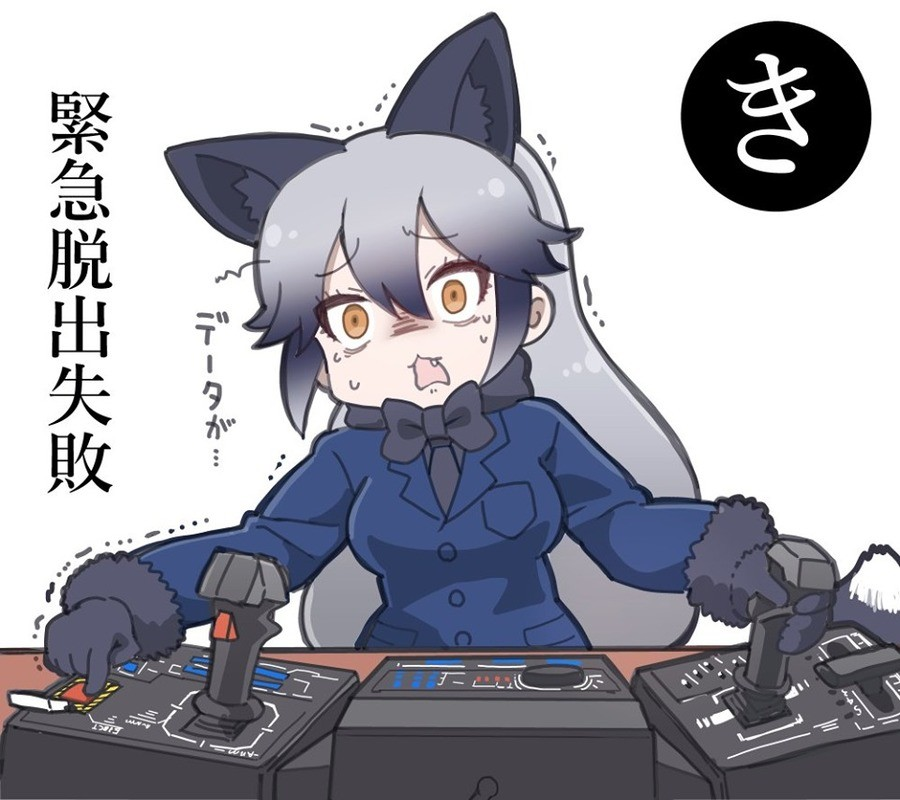 Silver Fox Cant Handle The Controls. join list: BewbDudes (2598 subs)Mention History join list:. Looks like she's not used to handling two sticks at once.