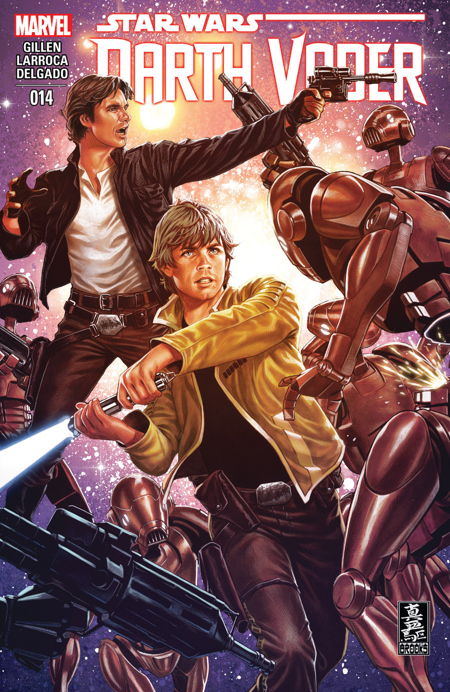 Star Wars Vader Down part 4. The fourth issue of Vader Down, i hope you enjoy it For all previous issues, click the links for the first three issues and go to t