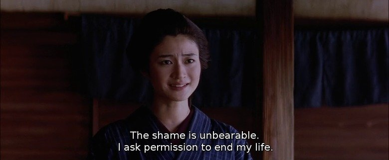 That feels. Such feels.. The shame is unbearable. I ask permission to end life.