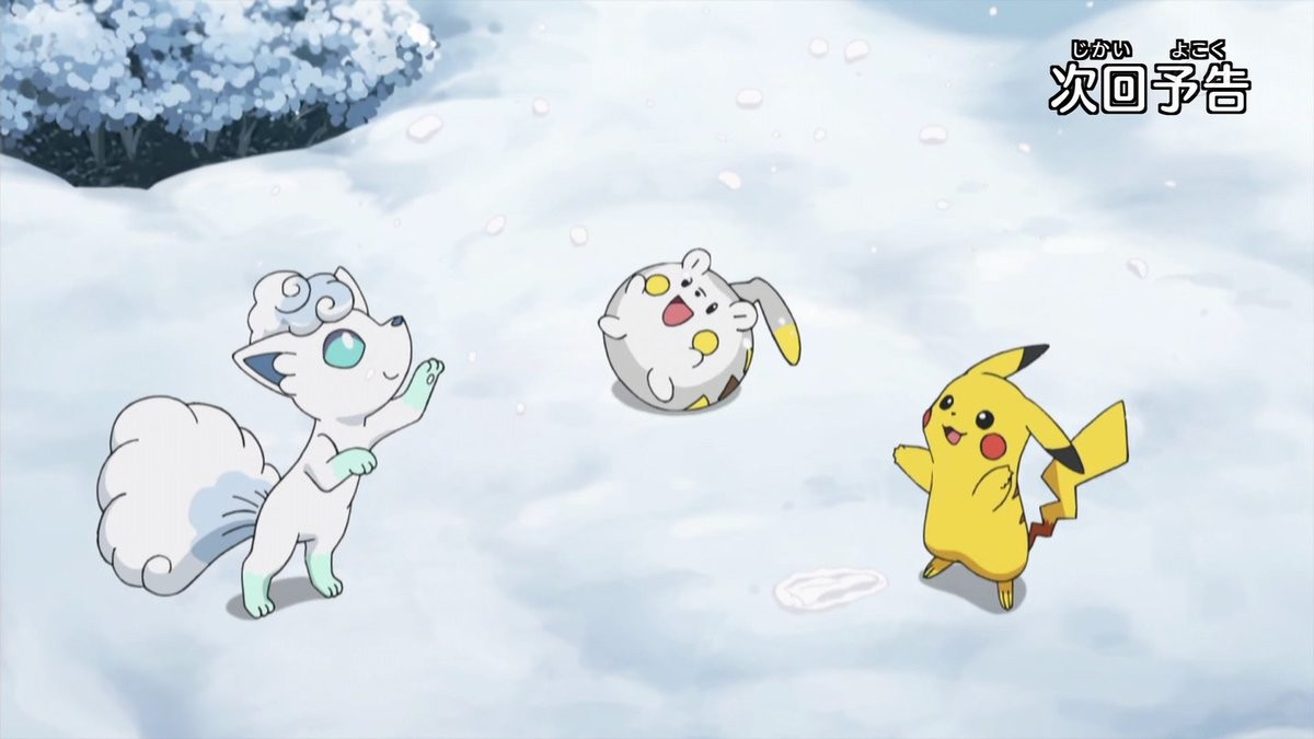 Two types of Pokemon. The Electric types and the Ice type are playing, the Fire types and the Grass/Flying type are huddling around the fire for warmth.