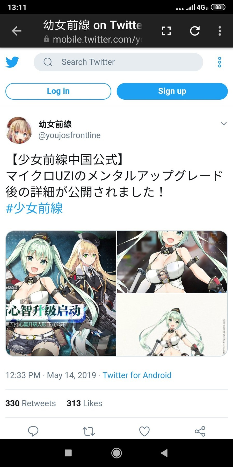 Upcoming doll upgrades.. join list: GirlsFrontline (580 subs)Mention Clicks: 105075Msgs Sent: 382748Mention History.. Oml STG-44 getting some love. I've always loved her appearance.