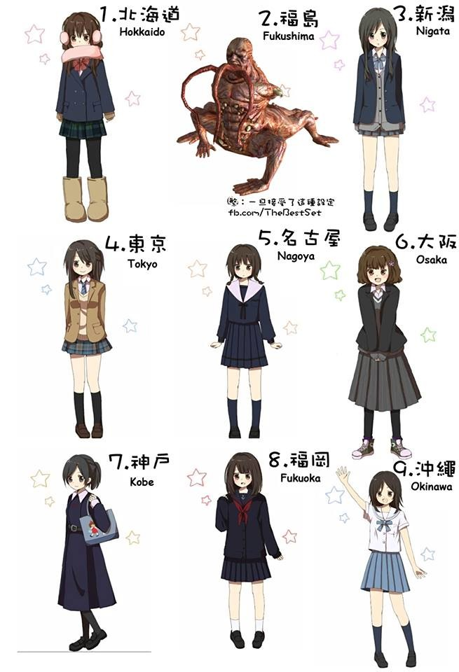 Whats your Favorite Uniform?. .. obvious choice imo