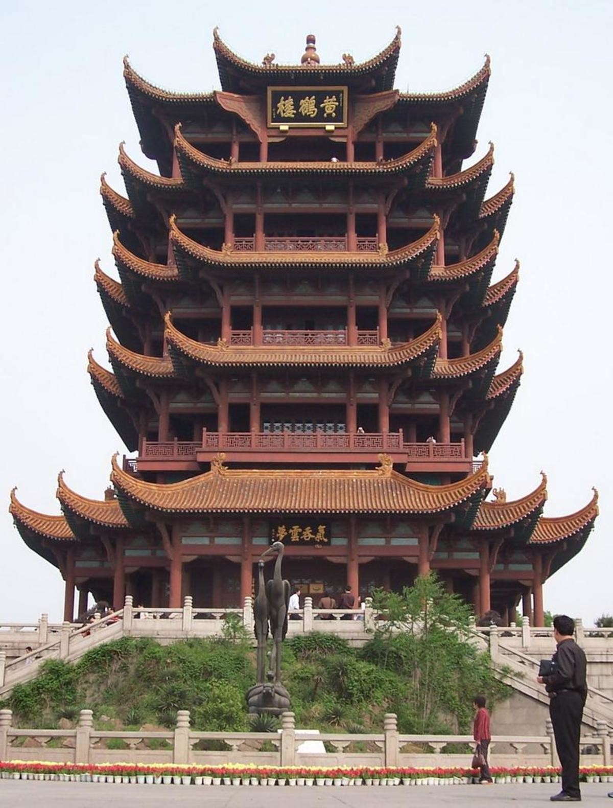 Yellow Crane Tower (Wuhan, China). join list: AwesomeArchitecture (77 subs)Mention History.. Loving this channel.