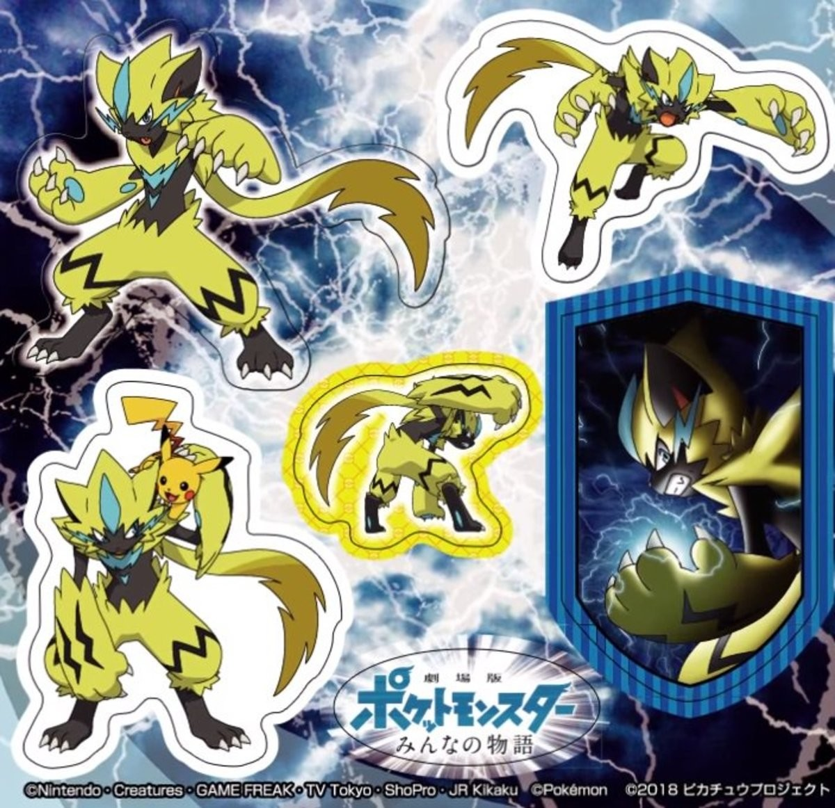Zeraora is Pikachu's buddy. . I xi. I don't like mystical pokemon in general. But Zeraora is just stupid. It looks like the retarded lovechild of Zoruark, Lucario, and a Luxray was made into a fur