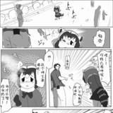 poor alai-san