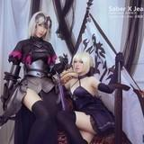 Alters cosplays