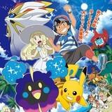 Official Poster for Season 2 of the Sun & Moon anime