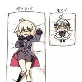 Jalter Big and Jalter Small